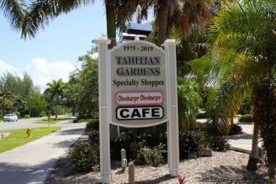 Tahitian Gardens shopping, dining Sanibel Island, FL | Must Do Visitor Guides, MustDo.com