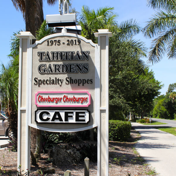 Tahitian Gardens Sanibel Island Florida shopping, dining