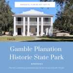 The Gamble Plantation in Ellenton is an easy day trip from Sarasota, Florida. The antebellum mansion is the only surviving plantation home in South Florida and was once the headquarters of an extensive sugar plantation. Must Do Visitor Guides